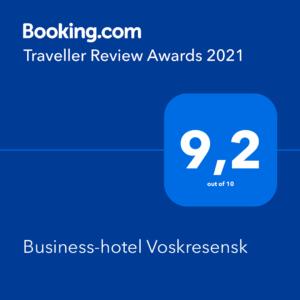 booking награда